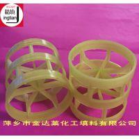增强聚丙烯鲍尔环填料 碱液喷淋塔RPP鲍尔环 萍乡金达莱塑料填料