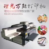 3D浮雕光油同步手感漆手机壳打印机器2513UV万能平板打印机