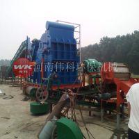 机油滤芯粉碎机 废旧金属转子粉碎机特点 结构简单