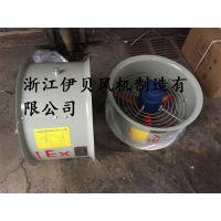 四川内江市销售CBF-300防爆轴流风机285*380