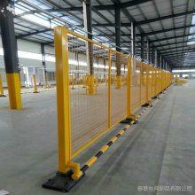 佛山物流货仓分段护栏定做 仓库隔离网款式 广州仓储围栏网现货