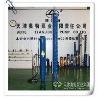 耐腐蚀不锈钢潜水泵\海用电潜泵\白钢潜水电泵厂家直销