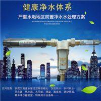 净水器滤芯报价,净水器滤芯质量好的供应商咨询上海昕宁环保