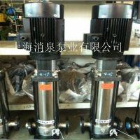 厂家直供25CDL2-100不锈钢增压水泵循环泵补水泵管道泵变频水泵