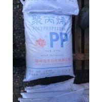 高流动PP 徐州海天石化 HP648T