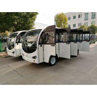 环保新能源,LK14-L景区景点观光电动车,电动载客摆渡观光车
