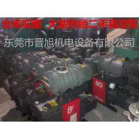 二手真空泵 价格合理 诚信交易 二手真空泵批发 优质二手真空泵