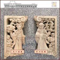 北京厂家定制古建筑实木装饰雕刻构件---牛腿