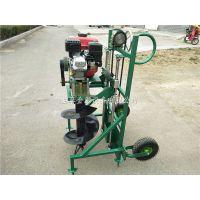 多功能植树挖坑机 新型便携式挖坑机