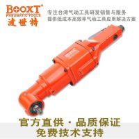 BOOXT气动工具AT-5150W弯头气动扳手小风炮1/2套筒风扳手直角扳机