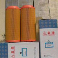 厂家专业生产优质空气滤芯 11033996 产品齐全