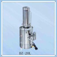 中西供自控型电热蒸馏水机/断水自控蒸馏水器20L库号:M360010