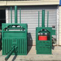 富兴废塑料压缩机 半自动铁刨花压块机 金属刨花打包机价格