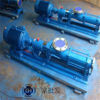 G50-2 供应G型304材质不锈钢单螺杆泵高粘稠物料输送螺杆浓浆泵