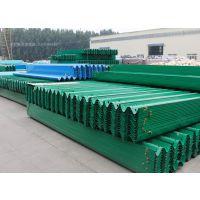 龙山县圣高交通设施公路护栏板Q235源头厂家