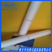 大流量水过滤滤芯HFU660UY060J过滤器滤芯