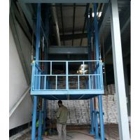 日照工厂超市装卸货物平台 航天厂家定制特殊电动升降台 2吨液压升降平台货梯