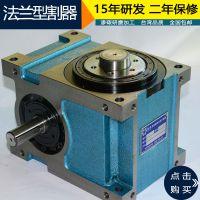恒准分割器厂家直销60DF间歇凸轮分割器分度盘二年保修