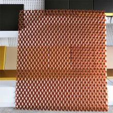 铝拉伸网板设计生产销售安装一站式服务订购电话13422371639李经理-欧百建材
