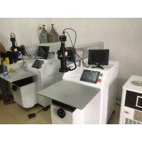 东莞街口沙头长安虎门激光首饰焊接机厂家质量好的激光点焊机多少钱-超米激光
