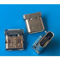 3.1加高TYPE C H4.46母座USB垫高 前插后贴