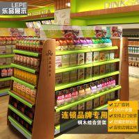 供应全家款便利店货架 超市展架 进口食品柜母婴店药店单双面木质 深圳展厅可参观