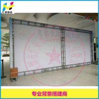 深圳签名墙制作签到板制作kt板制作喷绘广告_签名版制作报价