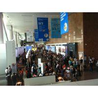 第24届上海家具展摊位在上海新国际展馆隆重举行!