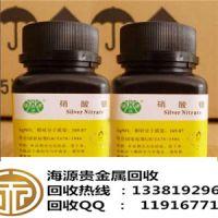 http://himg.china.cn/1/4_443_1018641_300_300.jpg