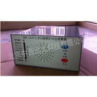 中西(LQS促销)锅炉水位报警器 型号:UDZ-141X-G库号:M408089