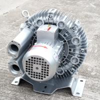 曝气专用1.1KW气环式漩涡气泵
