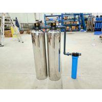 湖北生产印染厂废水处理 黄石市中水回用 电镀废水过滤设备厂家正品脉德净