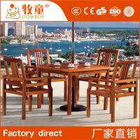 供应实木户外家具厂家 室外庭院休闲桌椅 别墅庭院休闲实木桌椅