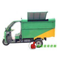 绿化电动三轮洒水车厂家直销 环卫电动洒水车