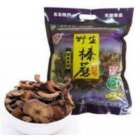 东北东宁特产榛蘑