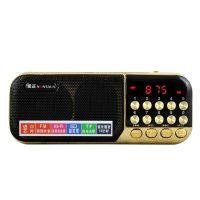 金正C-25迷你音响便携式插卡音箱收音机老人mp3音乐播放器
