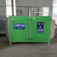 沐旺UV光氧催化漆雾净化成套设备uv灯管 环保漆雾净化箱废气处理