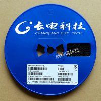 供应长电瞬变抑制二极管B5819WS SL原装正品现货