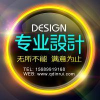 青岛网站建设,网站推广,微信网站,做手机网站制作就找英睿建站