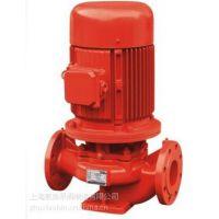 供应消防给水专用XBD-L系列单级消防泵