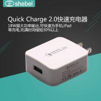 正白ZB-C003 usb手机充电器厂家 快充 数码充电 QC2.0