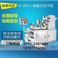 包子机器,广西豆沙包肉包子机,贺州广式叉烧包包子机
