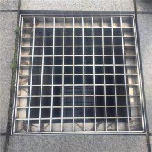 供应201不锈钢隐形井盖 矩形雨水污水窨井盖700*700 批发