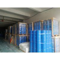 供应颜料活化剂
