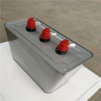 自愈式三相并联电容BSMJ-0.45-12-3 无功补偿电力电容器 长方形