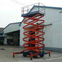北京金富豪厂家供应生产剪叉式升降平台 汽车举升机 安全可靠