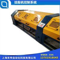 捻股机控制系统 管式捻股机 电镀线 禾传供