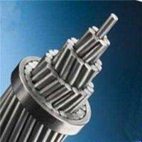 高压耐用钢芯铝绞线240/40JL/GIA价格 架空导线专业厂家生产