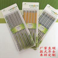 不锈钢筷子 青花瓷 2元店货源 地摊货源 餐具礼品赠品 会销礼品