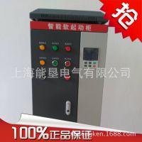 上海能垦在线式软起动柜 45KW/380V破碎机用电机软启动柜